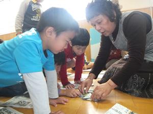 鹿児島市松青保育園の取り組み 世代間交流